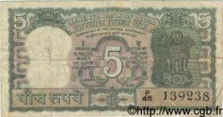 5 Rupees INDE  1970 P.055 TB