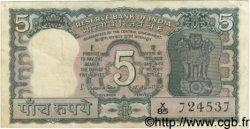 5 Rupees INDE  1970 P.056a TTB