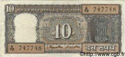 10 Rupees INDE  1970 P.060b TTB