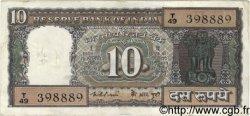 10 Rupees INDE  1975 P.060c TB+