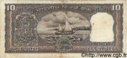 10 Rupees INDE  1977 P.060f TB+