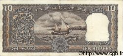 10 Rupees INDE  1977 P.060f TTB