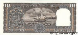10 Rupees  INDIEN