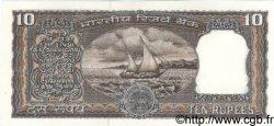 10 Rupees INDE  1977 P.060f SPL
