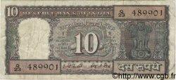 10 Rupees INDE  1977 P.060g TB