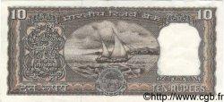 10 Rupees INDE  1977 P.060g pr.TTB