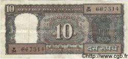 10 Rupees INDE  1981 P.060h TB+ à TTB