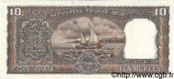 10 Rupees INDE  1983 P.060k TTB