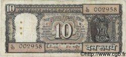 10 Rupees INDE  1983 P.060l pr.TB