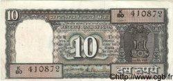 10 Rupees INDE  1984 P.060Ab TTB
