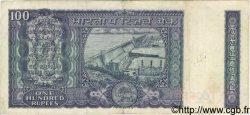 100 Rupees INDE  1977 P.064d TB