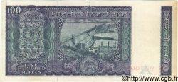 100 Rupees INDE  1977 P.064d TTB