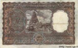 1000 Rupees INDE Bombay 1975 P.065a TTB