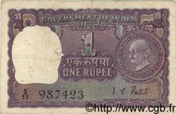 1 Rupee INDE  1977 P.066 TB