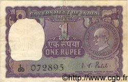 1 Rupee INDE  1977 P.066 TTB