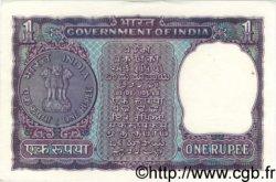 1 Rupee INDE  1977 P.066 SPL
