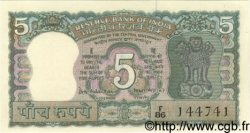 5 Rupees INDE  1969 P.068b SPL