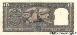 10 Rupees INDE  1970 P.069b SPL