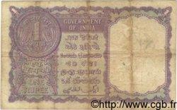 1 Rupee INDE  1957 P.075d B