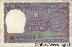 1 Rupee INDE  1967 P.077b TB+