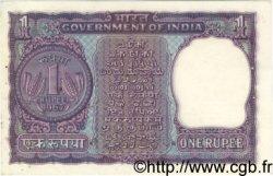 1 Rupee INDE  1967 P.077b SUP