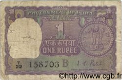 1 Rupee INDE  1968 P.077d B