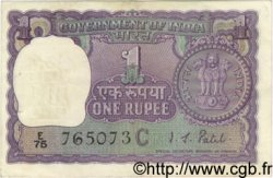 1 Rupee INDE  1969 P.077f TTB
