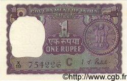 1 Rupee INDE  1971 P.077h SPL