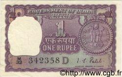 1 Rupee INDE  1972 P.077j TTB+