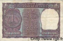 1 Rupee INDE  1974 P.077n TTB