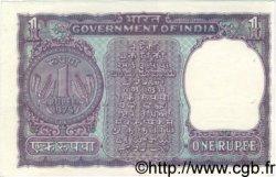 1 Rupee INDE  1975 P.077p SUP