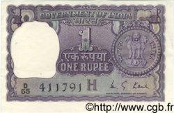 1 Rupee INDE  1975 P.077q SUP