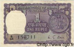 1 Rupee INDE  1976 P.077s TTB
