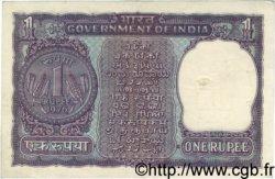 1 Rupee INDE  1976 P.077t TTB