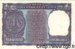 1 Rupee INDE  1976 P.077t SUP
