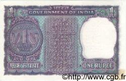 1 Rupee INDE  1977 P.077u TTB