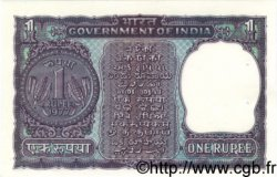 1 Rupee INDE  1977 P.077u SUP