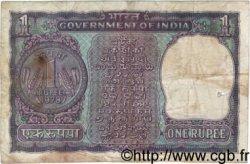 1 Rupee INDE  1978 P.077v B à TB