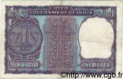 1 Rupee INDE  1978 P.077v TTB