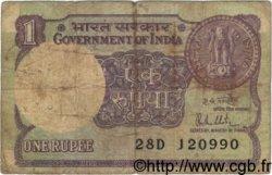 1 Rupee INDE  1981 P.078a B
