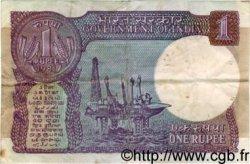 1 Rupee INDE  1981 P.078b TB