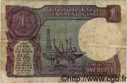 1 Rupee INDE  1984 P.078Aa TB