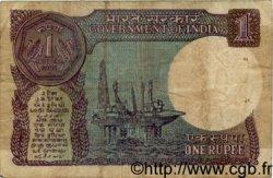 1 Rupee INDE  1985 P.078Ab B à TB