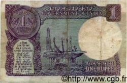 1 Rupee INDE  1986 P.078Ac TB