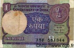 1 Rupee INDE  1990 P.078Ae TB