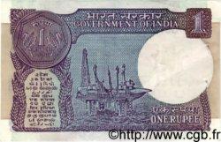 1 Rupee INDE  1990 P.078Ae SUP