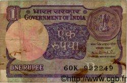 1 Rupee INDE  1991 P.078Ag B+