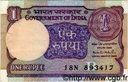 1 Rupee INDE  1992 P.078Ah TTB+