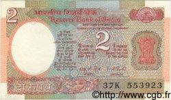 2 Rupees INDE  1977 P.079c SUP
