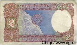 2 Rupees INDE  1983 P.079h TB